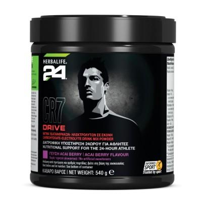 CR7-Drive